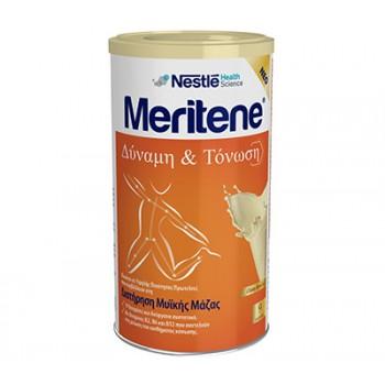 Nestle Meritene Δύναμη & Τόνωση Βανίλια 270 gr