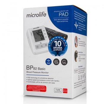 Microlife BP B2 Basic Ψηφιακό Πιεσόμετρο Βραχίονα