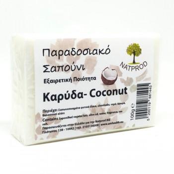 Natprod Παραδοσιακό Σαπούνι Καρύδα 100 gr