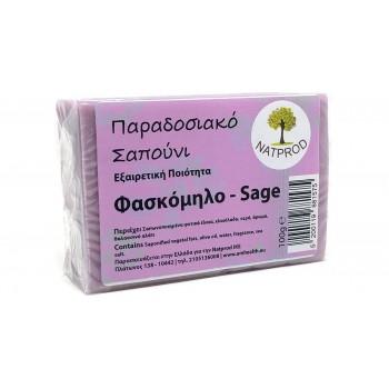 Natprod Παραδοσιακό Σαπούνι Φασκόμηλο 100 gr