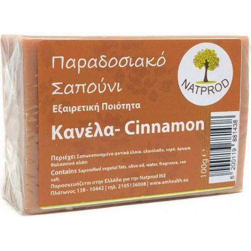 Natprod Παραδοσιακό Σαπούνι Κανέλα 100 gr
