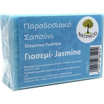 Natprod Παραδοσιακό Σαπούνι Γιασεμί 100 gr