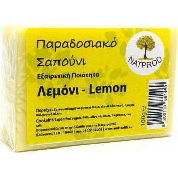 Natprod Παραδοσιακό Σαπούνι Λεμόνι 100 gr