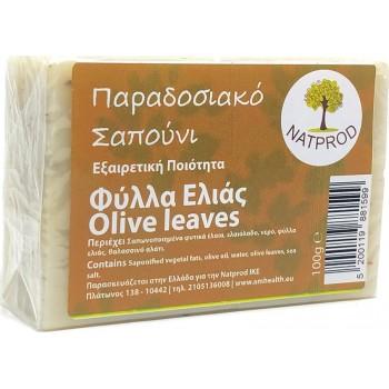 Natprod Παραδοσιακό Σαπούνι Φύλλα Ελιάς 100 gr
