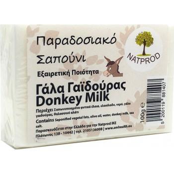 Natprod Παραδοσιακό Σαπούνι Γάλα Γαϊδούρας 100 gr