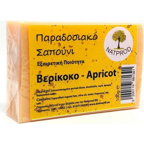 Natprod Παραδοσιακό Σαπούνι Βερίκοκο 100 gr