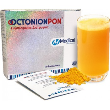 OctonionPon 8 sachets