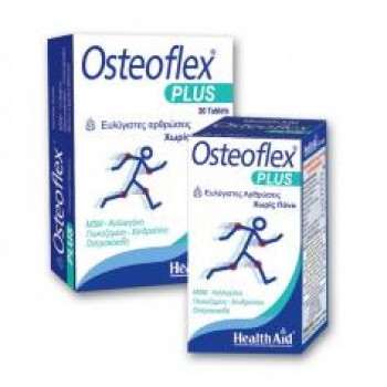 Health Aid Osteoflex Plus 60 tabs Συμπληρώματα Διατροφής - Βιταμίνες