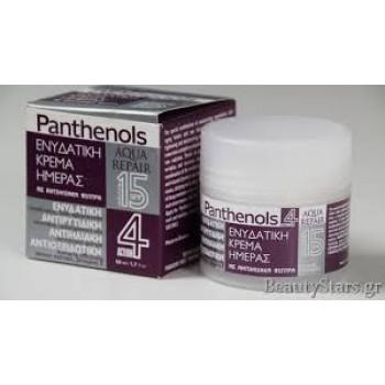 Panthenols Ενυδατική ημέρας με SPF 15 Πρόσωπο