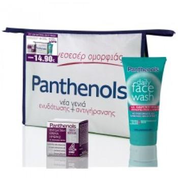 Panthenols Promo Set Καθαρισμός