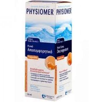 Physiomer Ρινικό Υπέρτονο Διάλυμα Φυσιολογικού Ορού 135 ml Ρινική Υγιεινή
