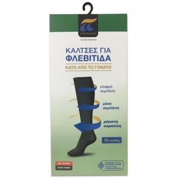 Πουρνάρα Ανδρικές & Γυναικείες Κάλτσες Διαβαθμισμένης Συμπίεσης 18 mm Hg Βαμβακερές Χωρίς Ραφές