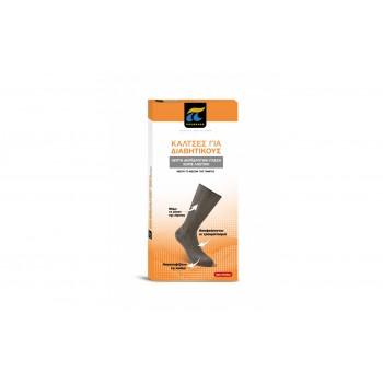 Πουρνάρα Ανδρικές & Γυναικείες Κάλτσες για Διαβητικούς Λεπτή Αντιιδρωτική Πλέξη Χωρίς Λάστιχο 7200