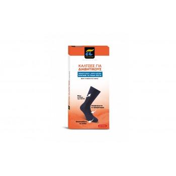 Πουρνάρα Ανδρικές & Γυναικείες Κάλτσες για Διαβητικούς Χοντρή Αντιιδρωτική Πλέξη Χωρίς Λάστιχο 4510