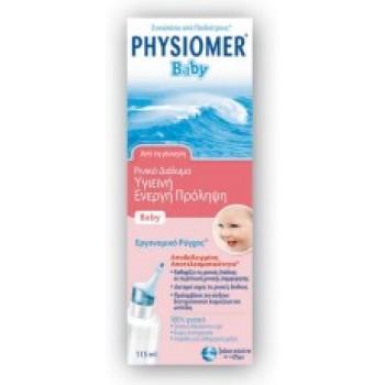 Physiomer Bebe Φυσιολογικός Ορός για Βρέφη άνω των 2 μηνών 115 ml Ρινική Υγιεινή