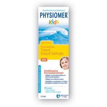 Physiomer Kids Ρινικό Διάλυμα Φυσιολογικού Ορού για παιδιά άνω των 2 ετών 115 ml Βρεφικά