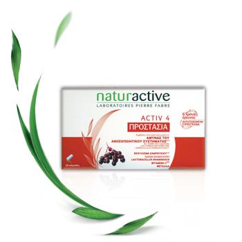 Naturactive Activ 4 Προστασία x 28 caps