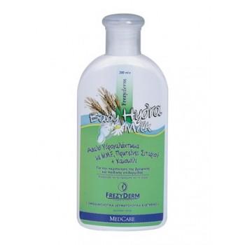 Frezyderm Baby Hydra Milk 200 ml Βρεφικά