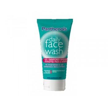 Panthenols Daily Face Wash 150 ml Καλλυντικά