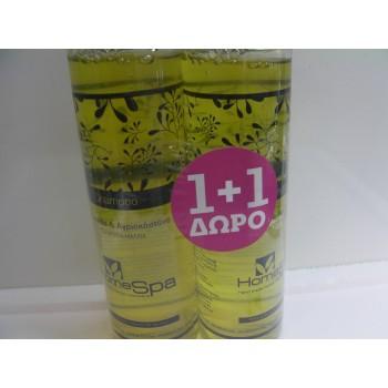 HomeSpa Σαμπουάν Τσουκνίδα και Αγριοκάστανο για λιπαρά μαλλιά 1+1 Δώρο 2x250 ml Σαμπουάν - Conditioner