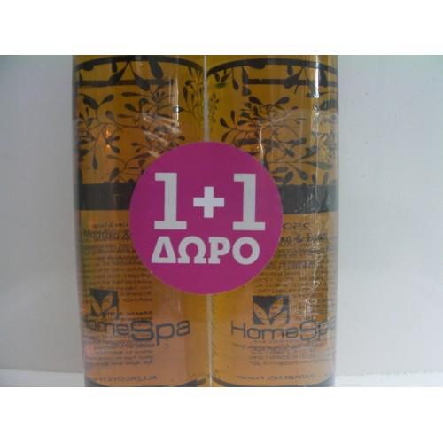 HomeSpa Σαμπουάν Μαστίχα και Σιτάρι για βαμμένα μαλλιά 1+1 Δώρο 2x250 ml Σαμπουάν - Conditioner