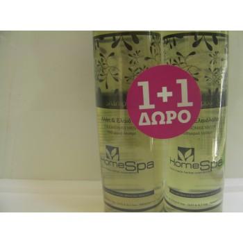 HomeSpa Σαμπουάν Αλόη και Ελαιόλαδο για κανονικά μαλλιά 1+1 Δώρο 2x250 ml Σαμπουάν - Conditioner