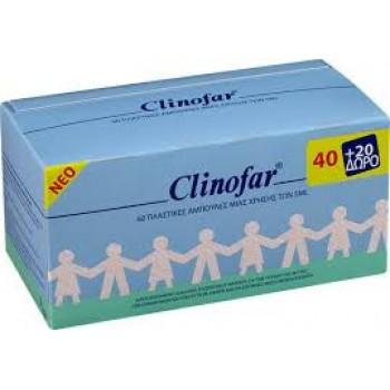Clinofar 60 αμπούλες x 5ml Αποστειρωμένος Φυσιολογικός Ορός (40+20 Δώρο) Ρινική Υγιεινή