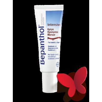 Bepanthol Intensive Κρέμα Προσώπου-Ματιών 50 ml Καλλυντικά
