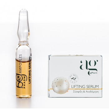 AgPharm Lifting Serum (Ορός Λίφτινγκ) Αμπούλες Ομορφιάς 2 ml Πρόσωπο