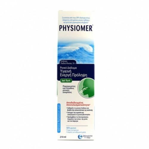 Physiomer Jet Fort Φυσιολογικός Ορός για Ενήλικες 210 ml Ρινική Υγιεινή
