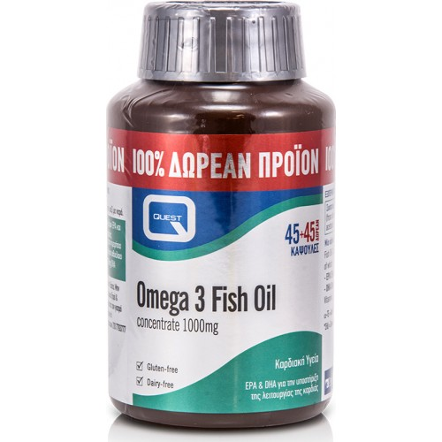 Quest Omega 3 Fish Oil Concentrate 1000 mg 45+45 caps