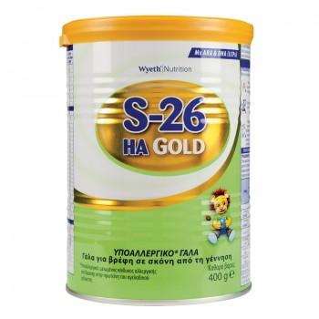 S-26 Gold HA Υποαλλεργικό Βρεφικό Γάλα Σε Σκόνη Για Βρέφη Από Τη Γέννηση 400g Βρεφικά