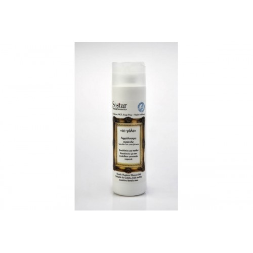 Sostar Αφρόλουτρο Υγιεινής με Βιολογικό Γάλα Γαϊδούρας 250 ml
