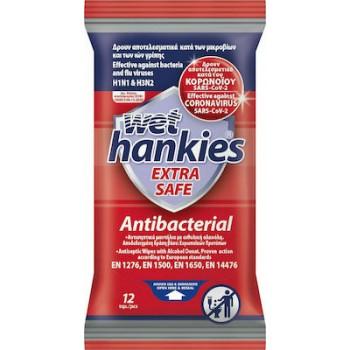 Mega Disposables Wet Hankies Extra Safe Antibacterial Αντιβακτηριδιακά μαντηλάκια για τα χέρια 15τμχ.