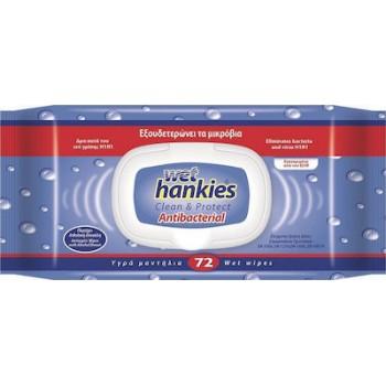 Mega Disposables Wet Hankies Clean & Protect Antibacterial Αντιβακτηριδιακά μαντηλάκια για τα χέρια 72τμχ.